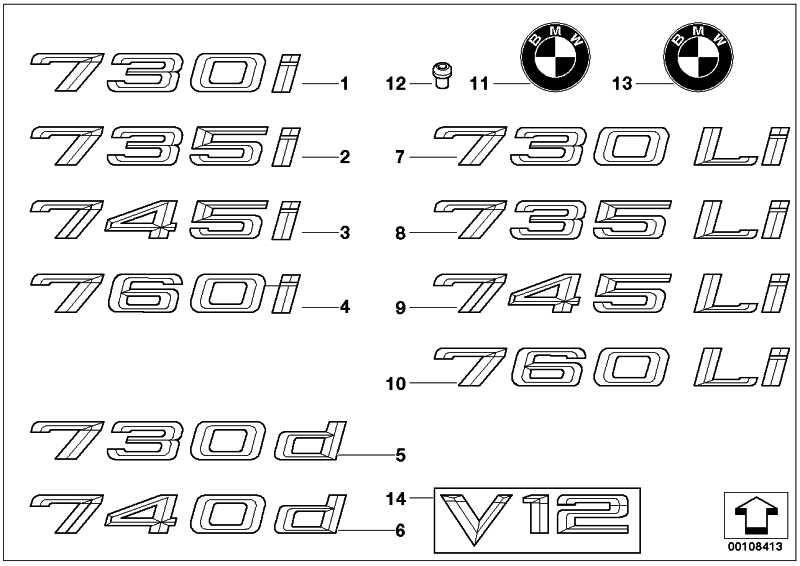 Schriftzug links - V12 -         7er  (51147033255)