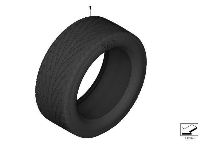 Pirelli Cinturato P7 r-f 225/45R18 91V X1 MINI  (36120396388)