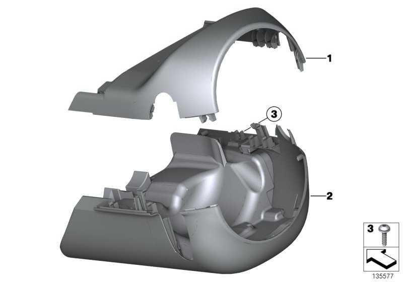 Verkleidung Lenksäule unten  1er 3er X1 Z4  (61316950263)
