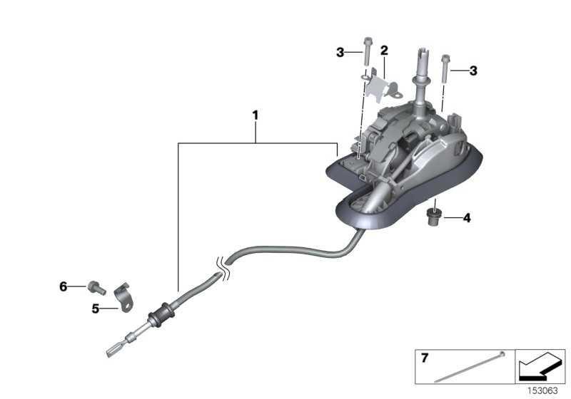 Schaltung Steptronic  5er  (25167534992)