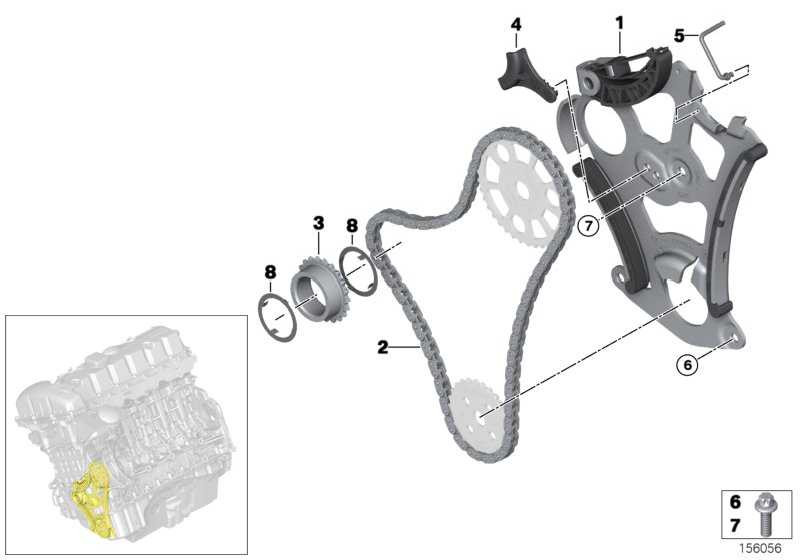 ASA-Schraube M6X16           1er 3er 5er 6er 7er X1 X3 X5 X6 Z4  (11417549370)