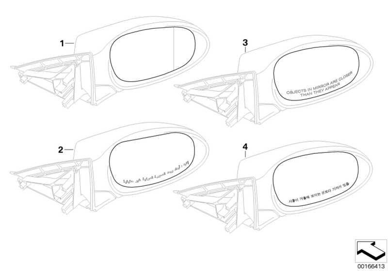 Spiegelglas beheizt konvex rechts CHROMFARBIG     1er 3er  (51167252898)
