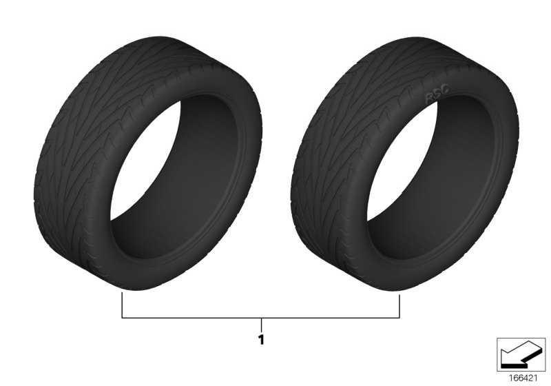 Pirelli Cinturato P7 r-f 225/60R17 99V X3 X4  (36120494955)