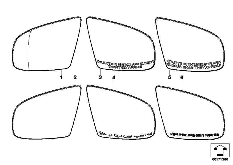 Spiegelglas Weitwinkel links EC              X5 X6  (51167174981)