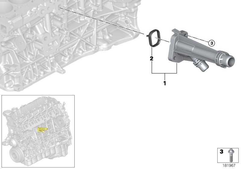 Profildichtung  3er 5er 7er X5 X6  (11117803753)