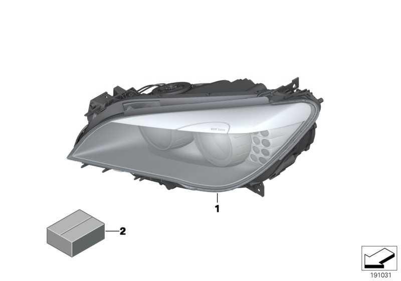 Scheinwerfer AHL-Xenonlicht rechts  7er  (63117228428)