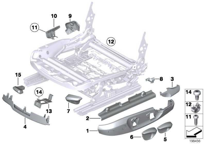 Blende Sitzschiene rechts  1er 3er X1 X3  (52107118490)