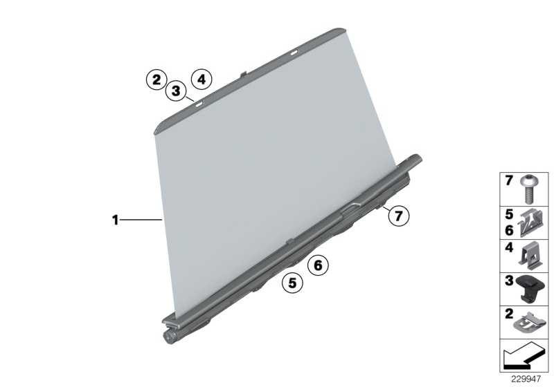 Sonnenschutzrollo Tür hinten links  X3  (51427237855)