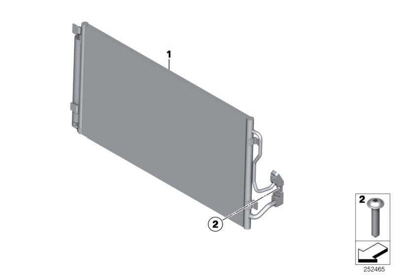 Kondensator Klimaanlage  1er 2er 3er 4er  (64509335363)