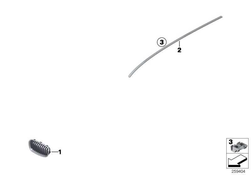 Zierleiste Dach grundiert links  1er  (51137319535)