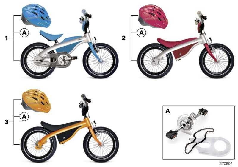 BMW Kidsbike Präsentationsständer SILVER / GREY  (80912295621)