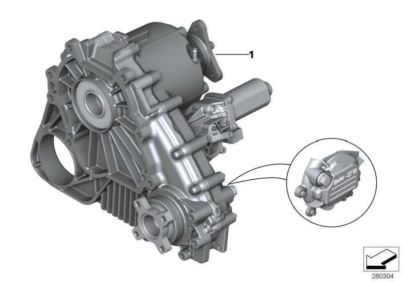 Verteilergetriebe ATC 400 X3  (27103455133)