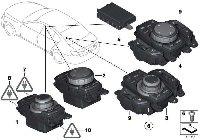 Controller TOUCH 5er 7er  (65829306725)