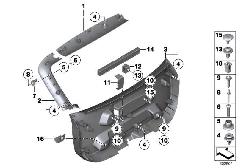 Verkleidung Heckklappe unten SCHWARZ X1  (51492990126)