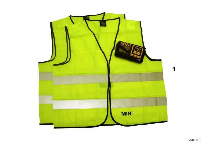 MINI Warnweste 2 Stück 2 STÜCK  (82262288694)