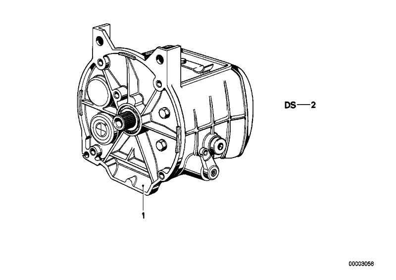 Dichtungssatz 5 Gang Getriebe   (23001338597)