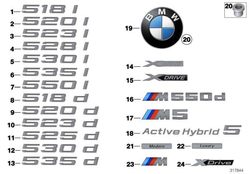 Schriftzug - X-DRIVE -     5er  (51147318577)