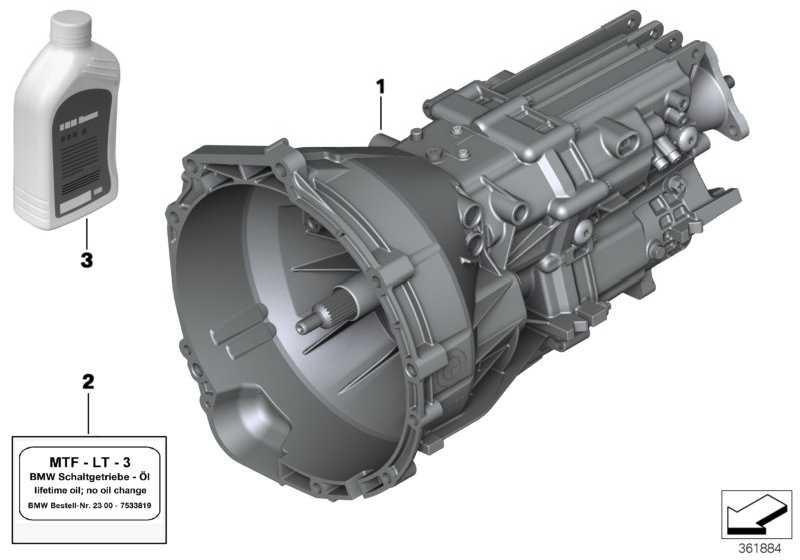 Austausch 6 Gang Getriebe GS6-17DG BG8    1er 3er X1  (23008610986)