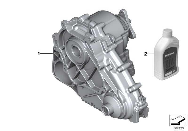 Verteilergetriebe ATC450 X3  (27107643753)