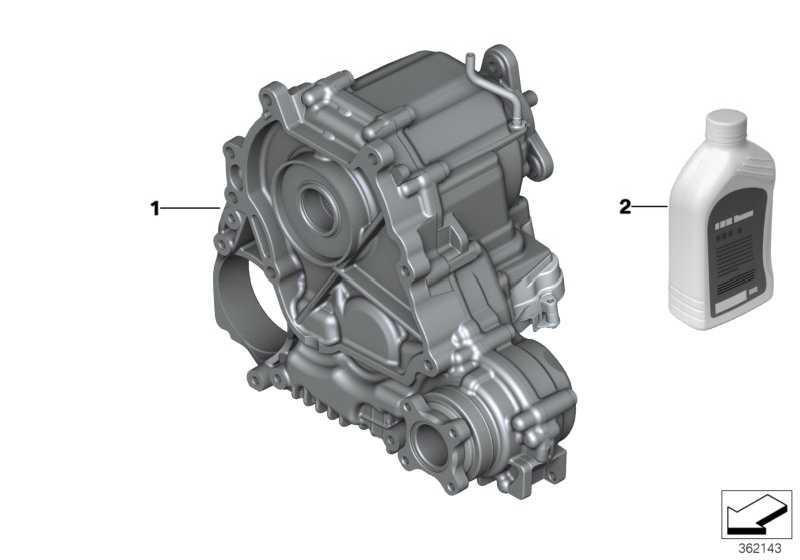 Verteilergetriebe ATC35L 1er 2er 3er 4er 5er 6er 7er  (27108643149)