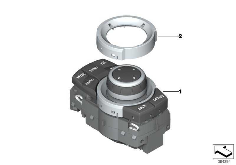 Controller CHROM PEARLGREY 3er 6er  (65829334613)