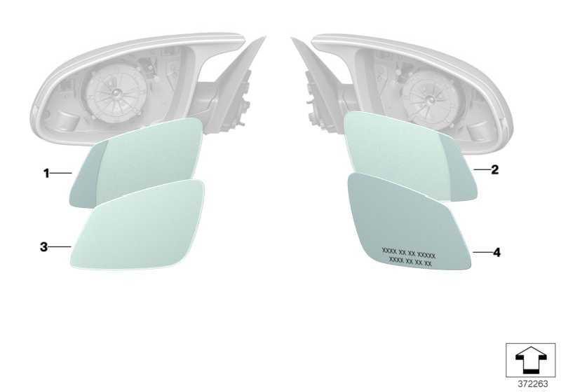 Spiegelglas beheizt plan links EC 3er 4er  (51168059569)