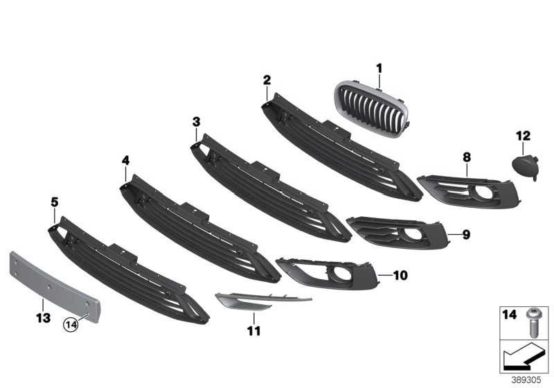 Gitter seitlich offen links LUXURY LINE+PDC 2er  (51117407701)