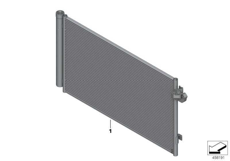 Kondensator Klimaanlage mit Trockner  7er  (64539364255)