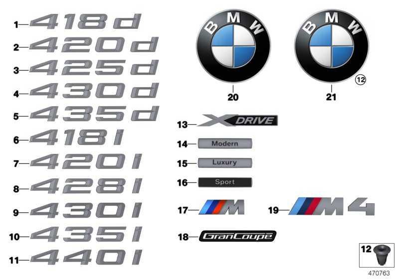 Emblem - M4 - 4er  (51138054330)