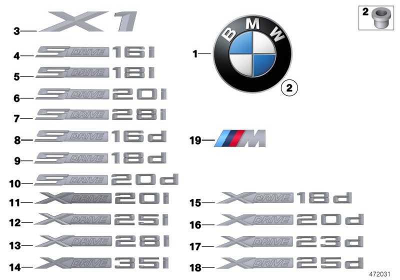 Schriftzug X DRIVE 23D     X1  (51147362659)