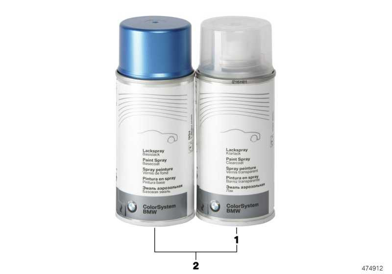 Lackspray Set Stahlgrau met. 2X150ML  400  (51911052652)