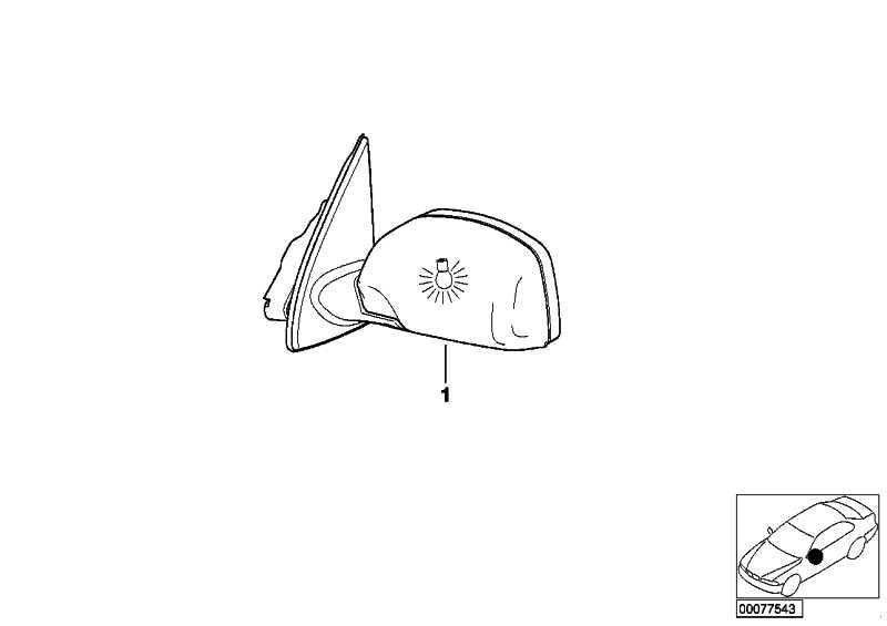 Aussenspiegel ohne Glas beheizt rechts GLANZSCHWARZ    X5  (51167039926)