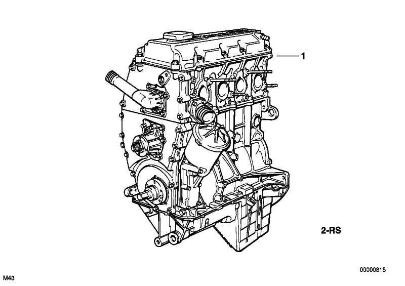 Austausch Triebwerk 164E2           3er  (11001247607)