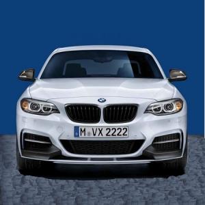 BMW M Performance Frontziergitter schwarz hochglanz 2er F22 F23