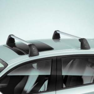 BMW Grundträger abschließbar 2er F22 4er F32 F36 F82