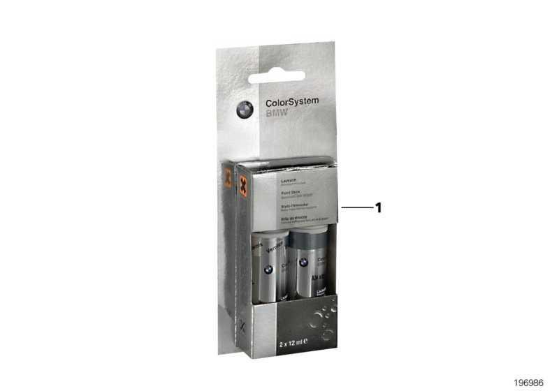 lackstift set carbonschwarz met 2x12ml 416 51910302070. Black Bedroom Furniture Sets. Home Design Ideas