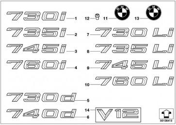 Schriftzug rechts - V12 -         7er  (51147033256)