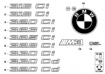 Emblem geklebt hinten - 325CI -       3er  (51147025253)