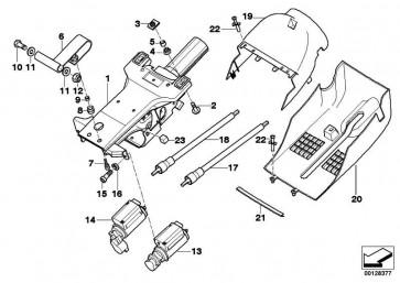 Getriebe Lenksäulenlängsverstellung  7er 5er X5  (67646903945)