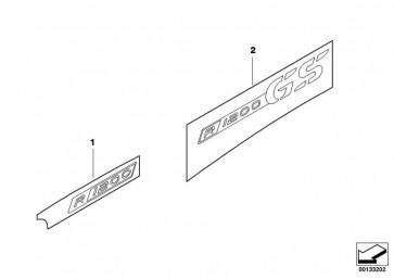 Schriftzug R1200 rechts GRAU  (46637686444)