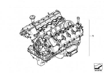 Austausch Triebwerk S85B50A. 5er 6er  (11000443599)