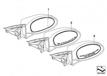 Spiegelglas beheizt konvex rechts  1er 3er  (51168046508)