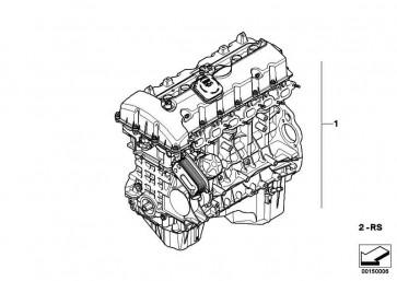 Triebwerk N55B30A X3  (11002218265)