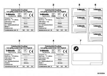 Duplikatschild  3er 5er X3 Z3 Z4  (64120152493)