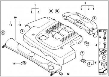 Abdeckung Akustik  5er X3  (11147807247)