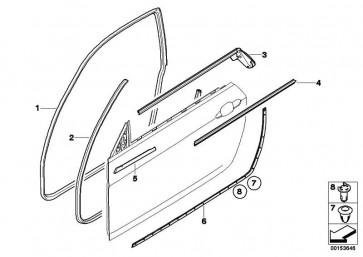 Schachtabdeckung aussen Tür vorn rechts CHROM           3er  (51337119080)