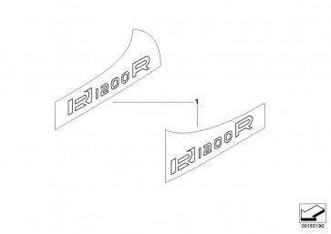 Schriftzug R1200R rechts HELLGOLD/GRAU (51148544106)