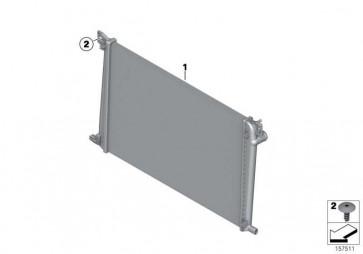 Kühlmittelkühler  MINI  (17118675266)