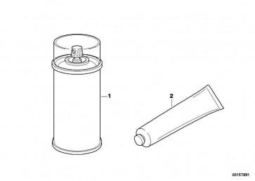 Multifunktionsspray 400ML  (83230418567)