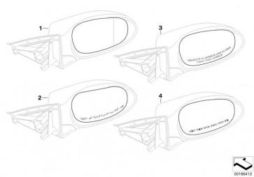 Spiegelglas beheizt Weitwinkel links BLAU            3er  (51167158901)